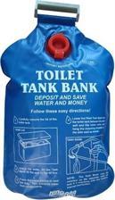 toilet tank bank