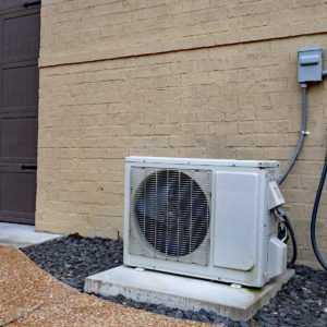 photo of ductless hvac outdoor unit