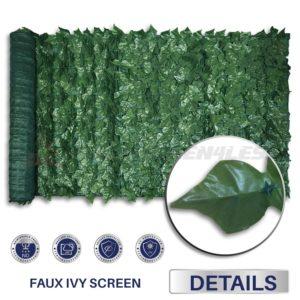 fake ivy screen